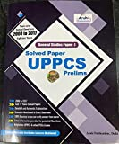 UPPCS PT Solved 2017-2000 (Eglish)