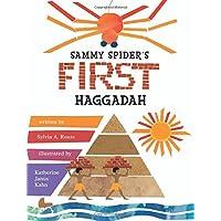 Sammy Spider's First Haggadah (Passover)