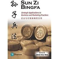 SUN ZI BINGFA