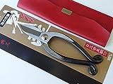 YokohamaUSA Japanese IKENOBO Pruning Iron Scissors tool w/Case/Made in Japan