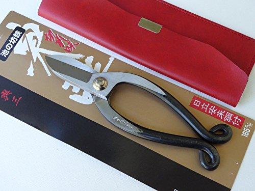 YokohamaUSA Japanese IKENOBO Pruning Iron Scissors tool w/Case/Made in Japan by YokohamaUSA