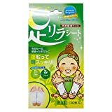 Foot Relax Seet 30 piece - Yomogi by Foot Relax