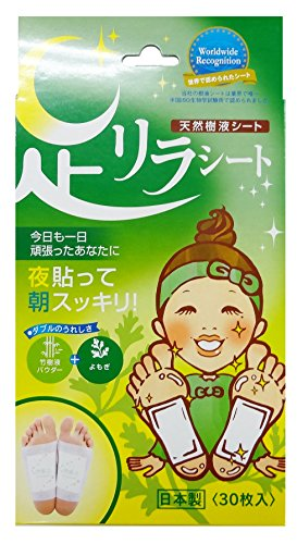 Rirashito Foot Lavender Economical, 30 Count
