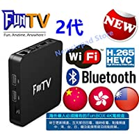 2021 Newest Arrival of FUNTV Box ubox Funtv2 HTV Box China HK Taiwan Live tv PTV Chinese Cantonese Drama and Movies…