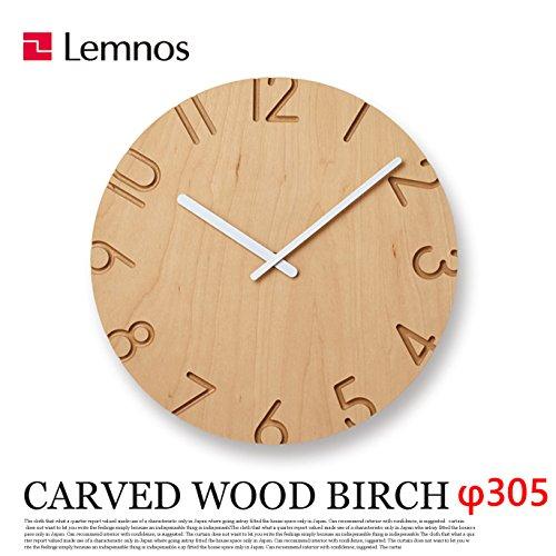掛け時計 カーブドウッドバーチ CARVED WOOD BIRCH NTL16-05 レムノス Lemnos ウォールクロック 2010年グッドデザイン賞受賞 B0793JFX7Qマルチカラー