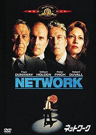 「ネットワーク 映画」の画像検索結果