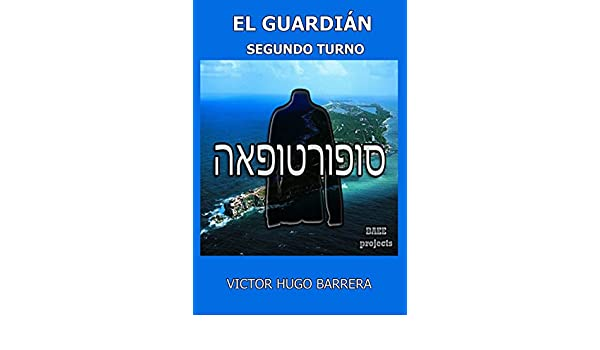 Amazon.com: EL GUARDIÁN: SEGUNDO TURNO (Spanish Edition) eBook: VICTOR HUGO BARRERA: Kindle Store
