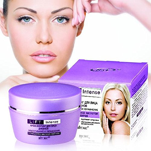 Day Cream with hyaluronic acid and ginger with a firming and moisturizing effect 45 ml