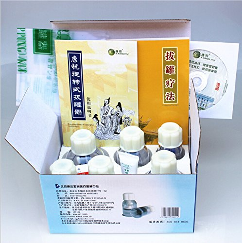 Autek Professional Biomagnetic Chinese Rotary Cupping Therapy Equipment Set with pumping handle 12 Cups of Kangzhu by Autek (Image #2)