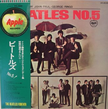 The Beatles - Beatles Forever Lp - Zortam Music