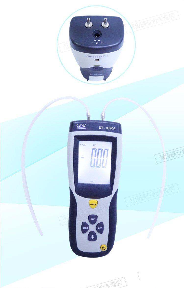CEM DT-8890A professional differential pressure gauge differential pressure gauge 2PSI pressure gauge