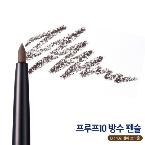 Etude House Proof 10 Auto Pencil #BR402 Ashy Brown