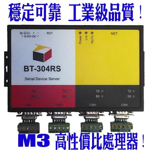 (Lysee Industrial serial port network server RS485 to RJ45 security gateway supports virtual serial port to change IP)