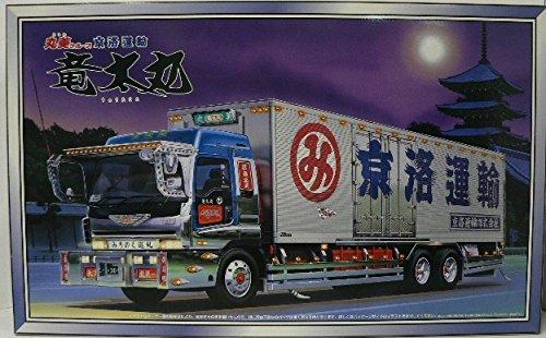 青島文化教材社 1/32 大型デコトラ No.67 竜太丸 りゅうたまる ロングシャーシ保冷車の商品画像