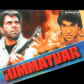 Himmatvar film mp3