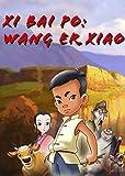 Xi Bai Po II: Wang Er Xiao