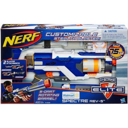 Buy nerf assault rifle
