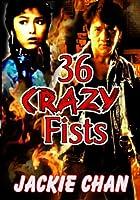 36 Crazy Fists