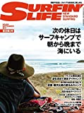 SURFIN'LIFE 2017年 9月号