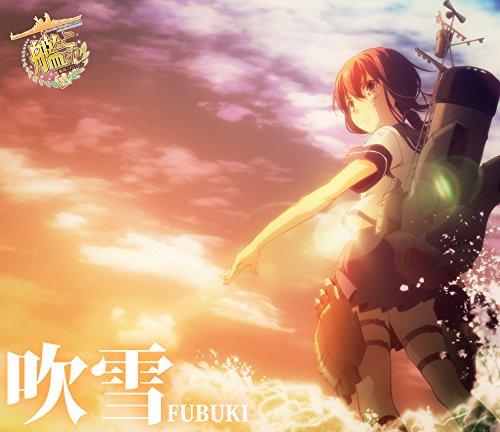 西沢幸奏 / 吹雪 -TVアニメ「艦隊これくしょん -艦これ-」エンディングテーマの商品画像