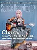 Sound & Recording Magazine (サウンド アンド レコーディング マガジン) 2017年 9月号 [雑誌]
