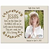 Personalized gift for Baptism First Holy Communion Confirmation Photo Frame Jesus loves me this I know Maple picture frame holds 4x6 photo (Ivory)