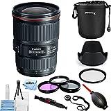 Canon EF 16-35mm f/4L IS USM Lens 9518B002 [International Version] (Pro Bundle)