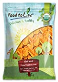 Organic Mango Cheeks by Food To Live (Dried, Non-GMO, Kosher, Unsulphured, Unsweetened, Bulk) — 6 Pounds