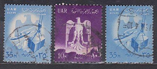 Commerce Eagle Ship 1958 And Eagle of Saladin and Cairo Citadel Circa 1961 Egypt Postage - Commerce Citadel