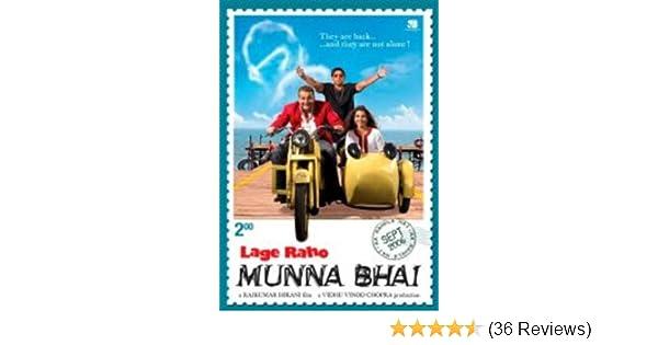 Amazon com: Lage Raho Munna Bhai: Sanjay Dutt, Arshad Warsi, Vidya