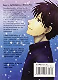 5 Centimeters per Second by Makoto Shinkai front cover