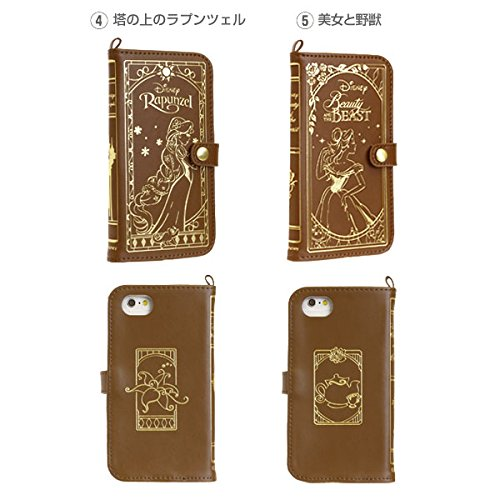 online store d9110 0e960 Disney Cinderella Old Book Leather Case for iPhone6 from Japan