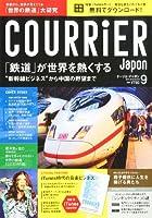 COURRiER Japon (クーリエ ジャポン) 2010年 09月号 [雑誌]