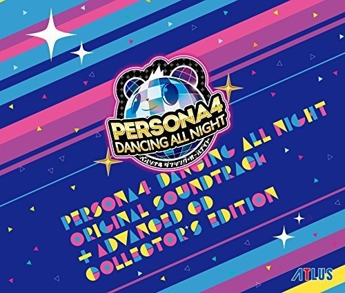 Price comparison product image Persona 4 Dancing All Night: Collector's Edition