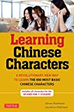 img - for Tuttle Learning Chinese Characters: (HSK Levels 1-3) A Revolutionary New Way to Learn and Remember the 800 Most Basic Chinese Characters book / textbook / text book