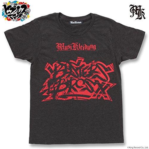 Musikleidung ヒプノシスマイク Tシャツ Buster Bros!!! Sサイズ