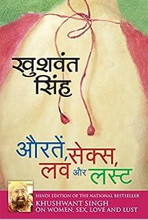 khushwant singh jannat