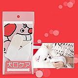 He&Ha Pet Dog Cat Dental Care Gloves Finger Toothbrush Massage (White)