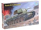 1 35 kv1 - Trumpeter 1/35 Soviet KV1's Ehkranami Tank