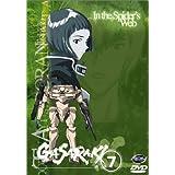 Gasaraki, Vol.7: In the Spider's Web [DVD] [1999] by Nobuyuki Hiyama