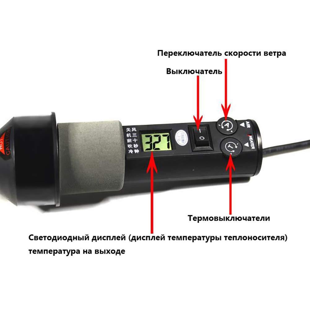 Hot Air Gun, GJ-8018 Portable Temperature Adjustment LCD Digital Display 110V 450W Air Heater Gun(US Plug) by Onner (Image #6)