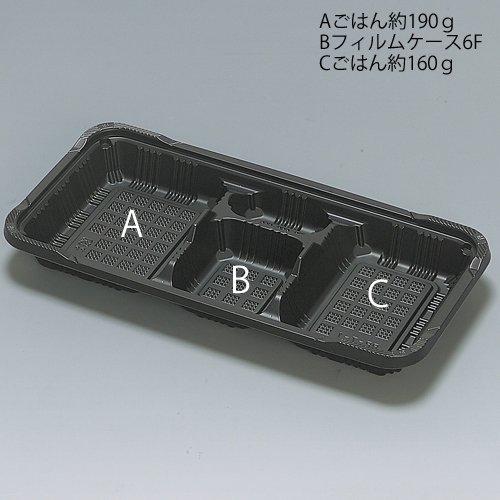 弁当容器(RP-7-1H 黒)フタセット 600枚   B0049SI6UU