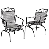 Nantucket Rocking Metal Outdoor Dining Chair (2-Pack) Review