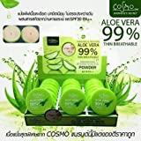 Product review for Cosmo Natural 99% Aloe Vera Make up Powder #NO1 Soothing Smooth Thin 16 g. SPF 30PA++ by jawnoy
