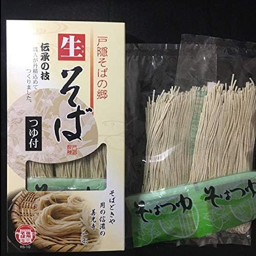 戸隠の郷 半生(なま)そば 3人前(信州そば)つゆ付き 戸沢製麺
