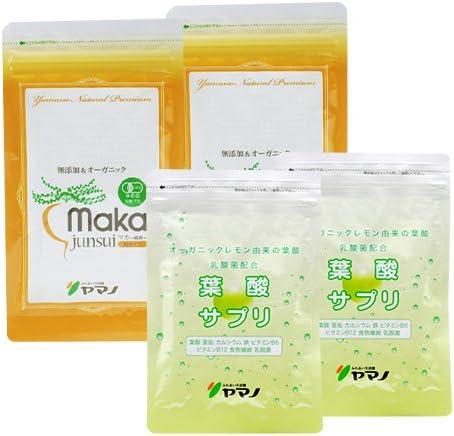 ふれあい生活館ヤマノ <オーガニックレモン由来>葉酸サプリ&マカ-junsui-袋入り(粒×粒)ダブルセット