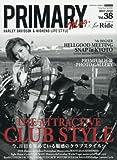 Primary(プライマリー) 2017年 07 月号 [雑誌]