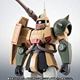 ROBOT魂 〈SIDE MS〉機動戦士ガンダム MS-06K ザク・キャノン ver. A.N.I.M.E.全高約125mm