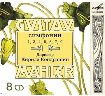 Mahler: Symphonies 1,3,4,5,6,7 & 9