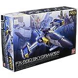 Gundam FX550 Sky Grasper Launcher Sword Pack RG 1/144 Scale PVC Modelling Kit